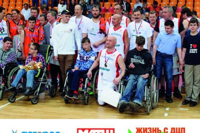 Звёзды сыграют в благотворительном баскетбольном матче
