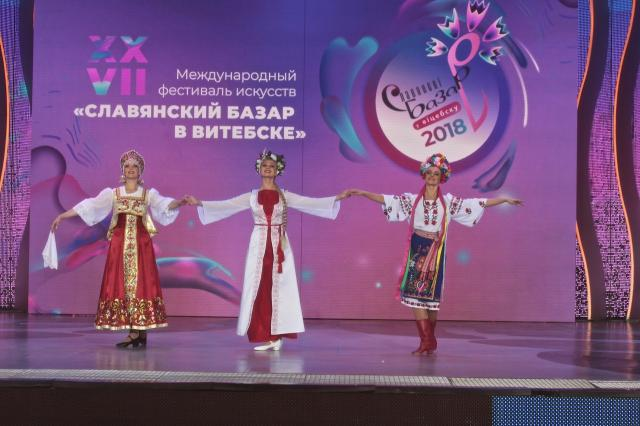 Фэст «На семи ветрах» вновь собрал зрителей «Славянского базара»