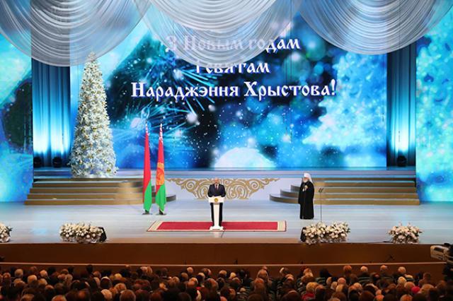 Александр Лукашенко: «Лауреаты премий «За духовное возрождение» делают мир чище и светлее»