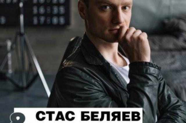 """Стас Беляев и Simple Music Quartet представляют  концерт-премьеру """"бодрая акустика"""" в клубе """"Glastonberry"""""""