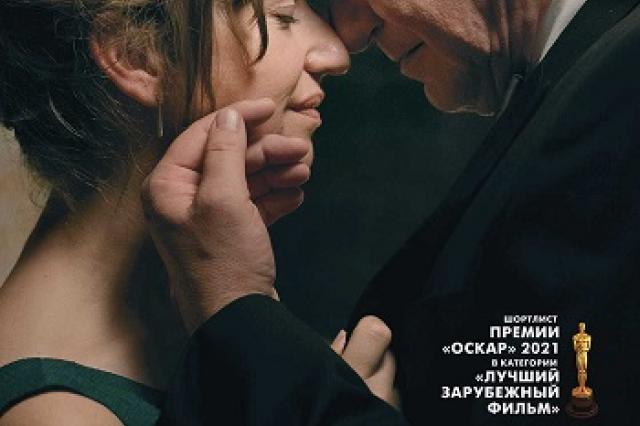 Лауреат Берлинского кинофестиваля - драма «Надежда»