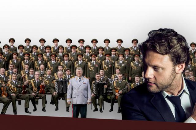 В Кремле будет дан старт музыкальному марафону «Бессмертные песни великой страны»