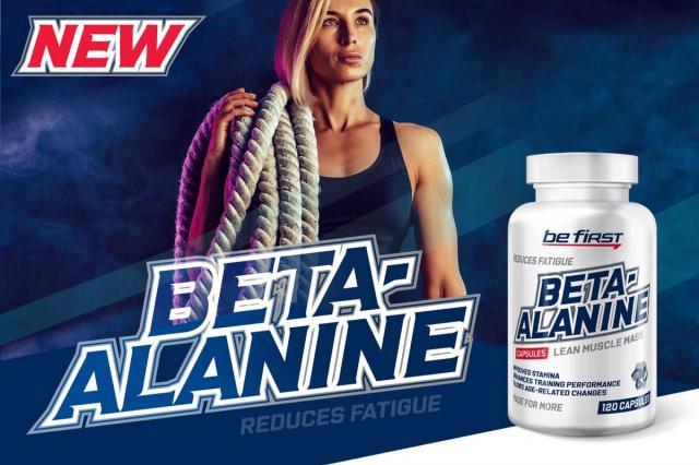 Биотин, бета-аланин и синефрин (экстракт померанца): рекомендации по применению, полезные свойства и противопоказания
