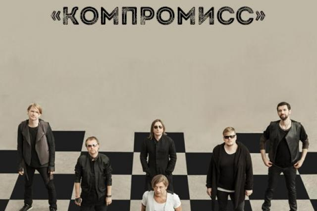 «Би-2»презентовали клип на песню «Компромисс»