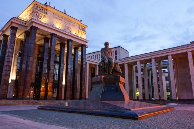 В Российской государственной библиотеке обсудили вопросы цифровизации