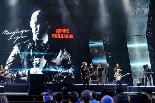Официальный сайт Государственного Кремлёвского дворца, концерт Дениса Майданова