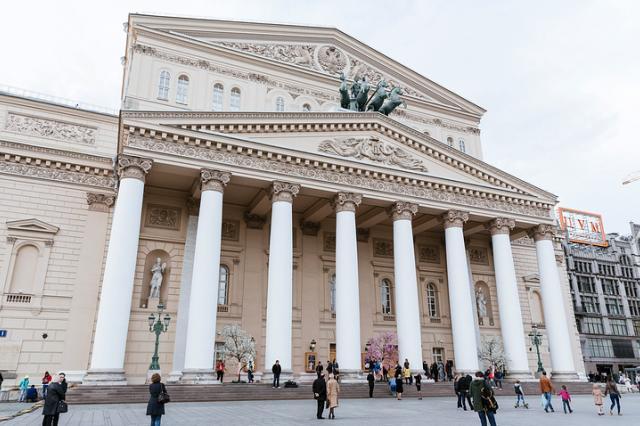 Международный конкурс исполнителей итальянской оперы финиширует в Большом театре России