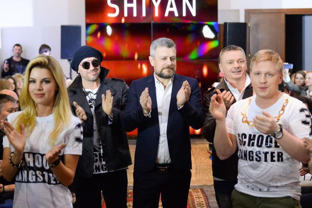 SHIYAN осень-зима 2015/16
