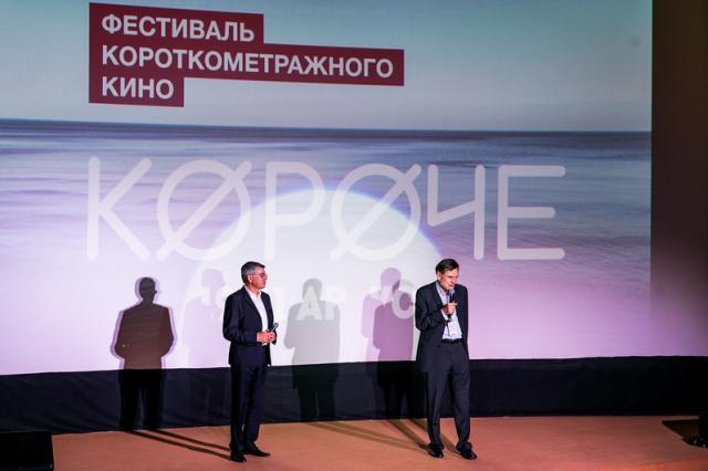 Пятый Российский фестиваль короткометражного кино «Короче» представляет жюри