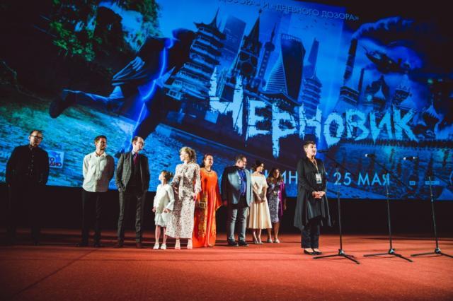 «Черновик» - премьера в Москве!