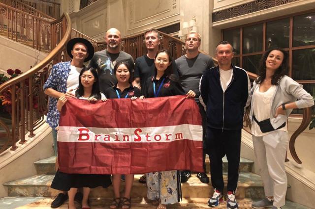 Песню «На Заре» исполнил китайский рэппер вместе с BrainStorm