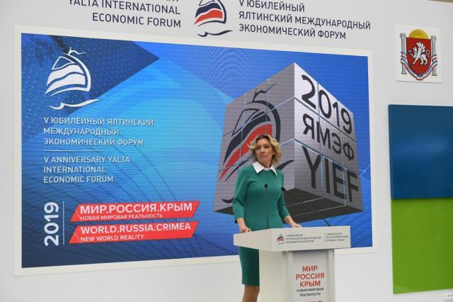 В Особняке МИД РФ пройдет презентация книги про Крым в развитии России