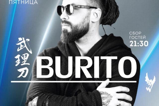 Закрытие летнего сезона и концерт BURITO  в ресторане MODUS