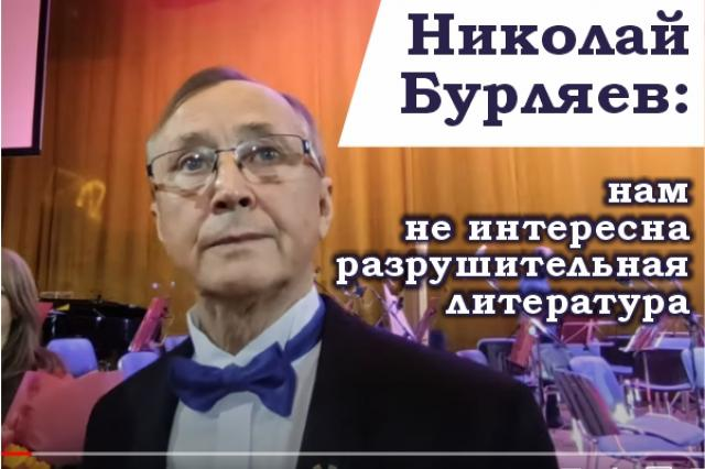 """Николай Бурляев высказался о критериях """"Золотого Витязя"""""""