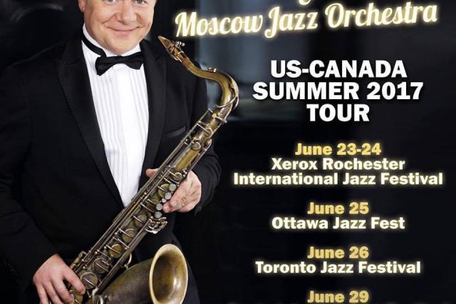 Крупнейшие гастроли Московского джазового оркестра в Канаде!