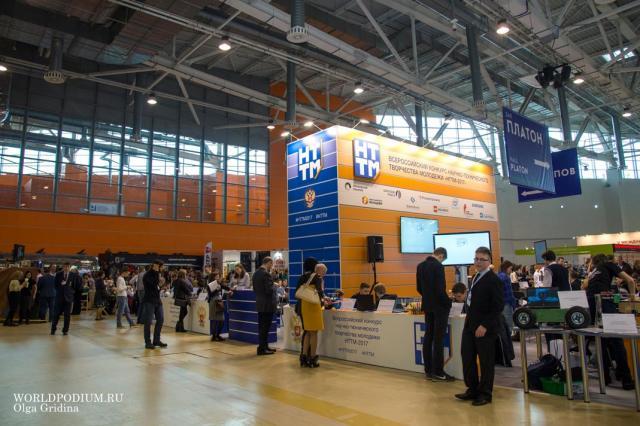 Выставка ММСО-2017 прошла в Москве