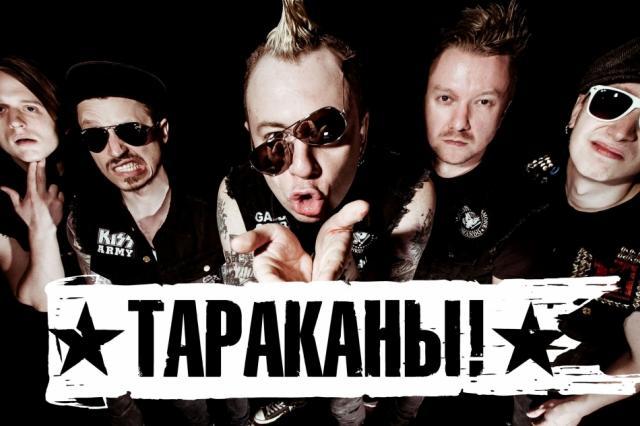 «Тараканы» объявили дату выхода своего нового альбома
