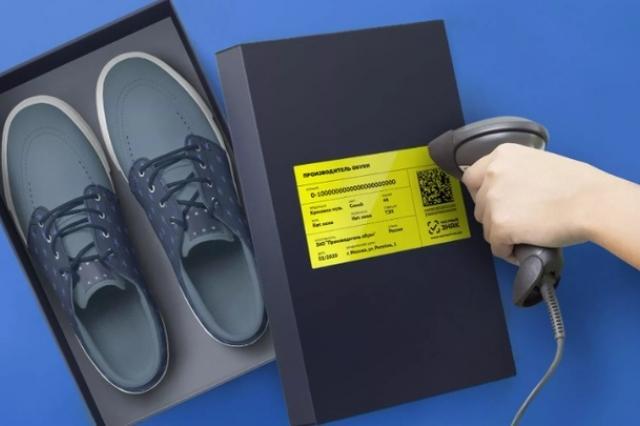Маркировка обуви: этапы, сроки и особенности