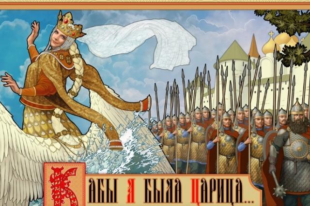 «Кабы я была царица…» - новогоднее шоу в Большом Московском цирке на проспекте Вернадского
