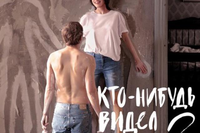 Кинопланы на День святого Валентина 2021 в Москве