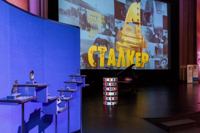 Состоялась церемония награждения XXIV кинофестиваля «Сталкер»