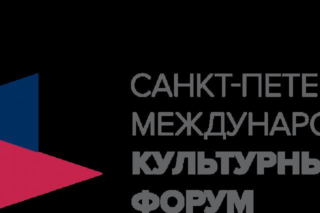 Обнародована программа сессий III Северного культурного форума