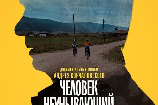 Премьеры документальных фильмов на платформе СМОТРИМ