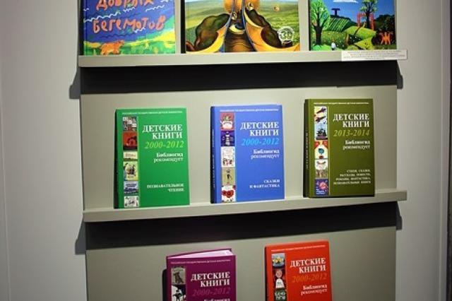 Летние читальни откроются в 12 московских парках