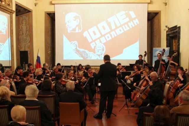 В РЦНК в Риме отметили столетие Октябрьской революции