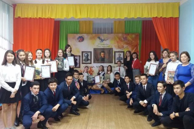 Ученики лицея в Кокшетау подготовили творческую программу, посвященную дню рождения Царскосельского лицея