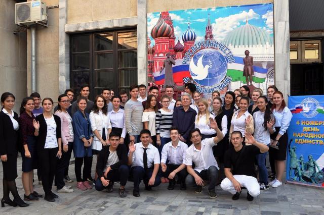 В РЦНК в Ташкенте отметили День народного единства