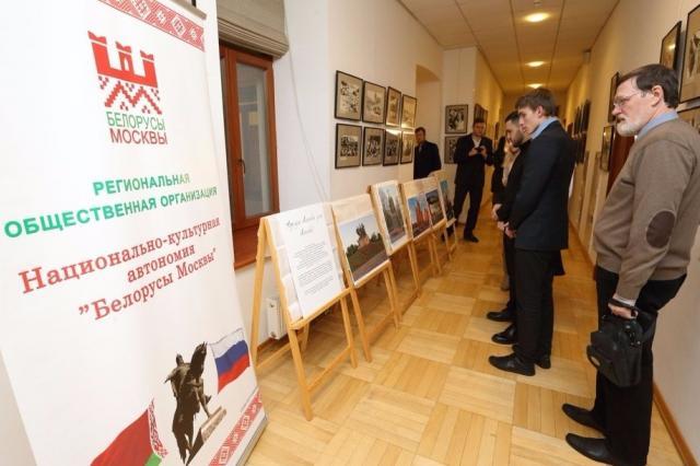 Дни исторического факультета Белорусского государственного университета прошли в МГУ