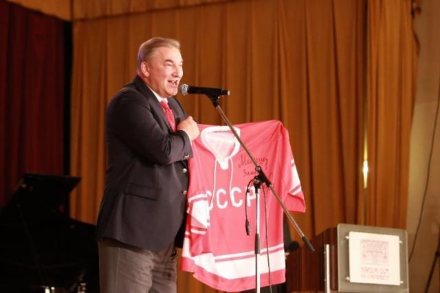 В Праге прошла церемония награждения премии «Серебряный лучник» - Чехия