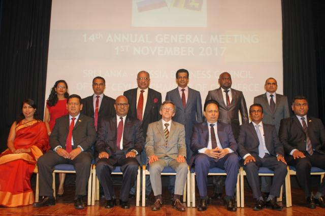 В РЦНК в Коломбо состоялось XIV Ежегодное общее собрание членов Ланкийско-российского делового совета при ТПП Шри-Ланки