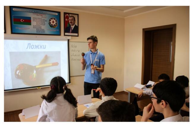 В Азербайджане завершилась экспедиция «Послы русского языка»