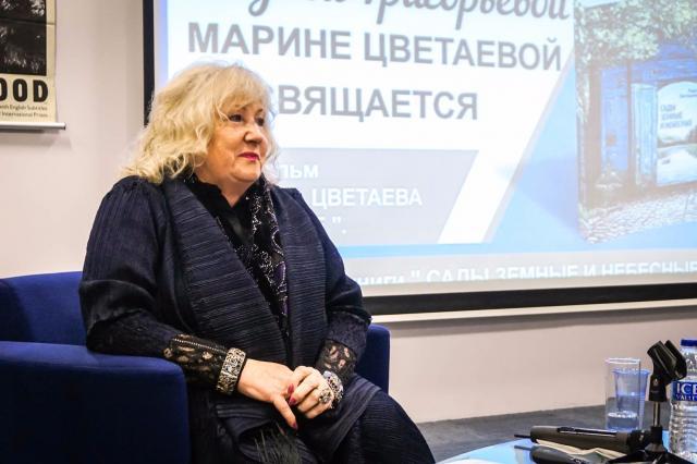 В Лондоне отметили 125-летие Марины Цветаевой