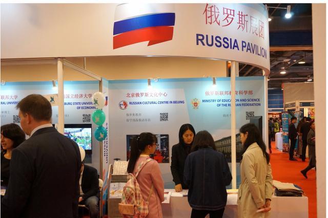 Представительство Россотрудничества в Китае приняло участие в работе крупнейшей международной выставки в Китае China Edu