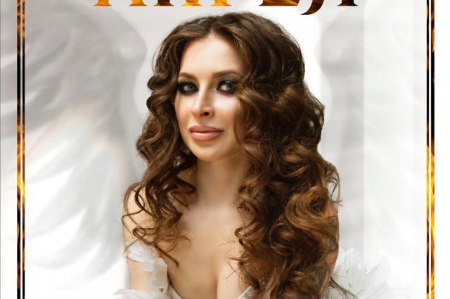 Наталья Самойлова представляет клип на песню «Ангел»