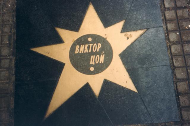 В Москву просят вернуть «Площадь Звезд»