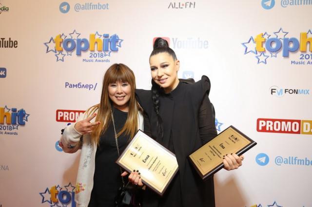 «Время и Стекло», «Грибы», Ёлка и Лобода стали триумфаторами Top Hit Music Awards