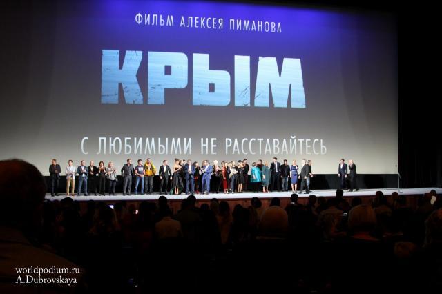 Фильм «Крым» собрал в первый день проката 25 миллионов рублей