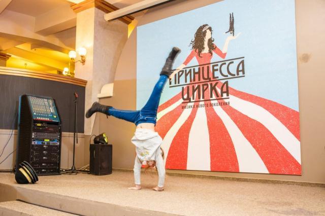 Всемирный день цирка отметили в театре мюзикла