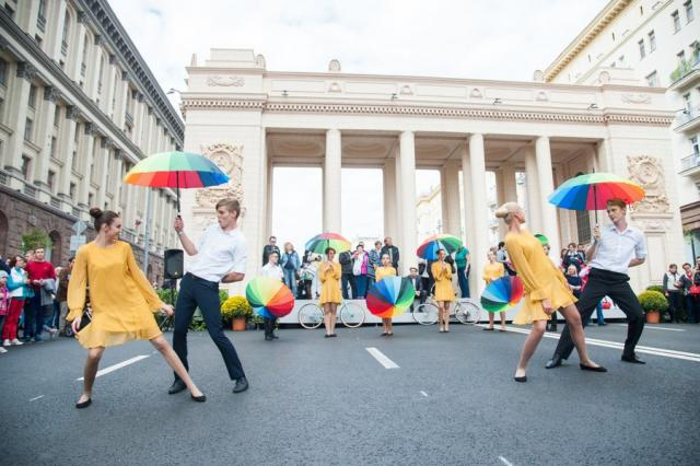 День города Москвы 2017