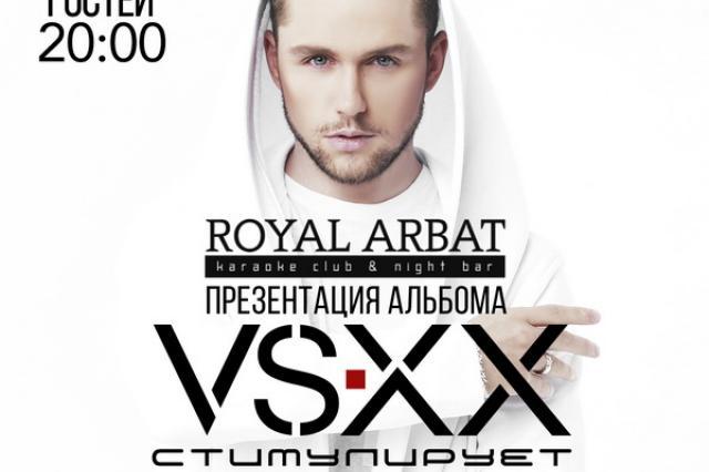 Презентация нового проекта VSXX  Влада Соколовского