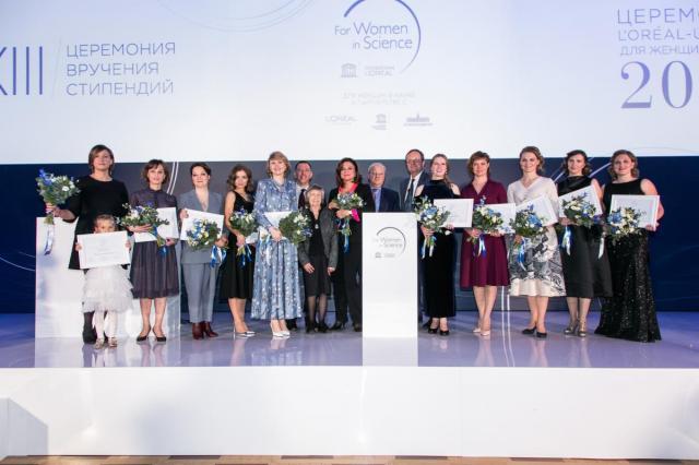В Москве состоялась 13-я церемония вручения национальных стипендий L'ORÉAL-UNESCO «Для женщин в науке»
