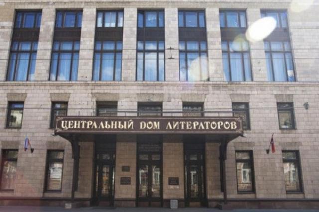 """В Москве пройдет презентация """"Реквиема Сталину"""" и других книг"""