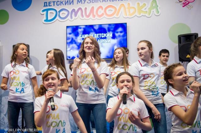 «Домисолька» по традиции примет участие в Московском международном салоне образования (ММСО)