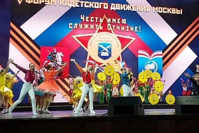 Домисолька на Форуме «Честь имею служить Отчизне!» в Кремле