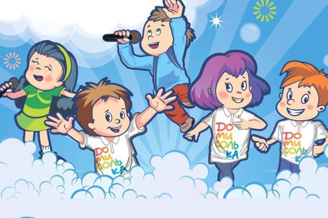 У Детского музыкального театра «Домисолька» появился свой Telegram канал
