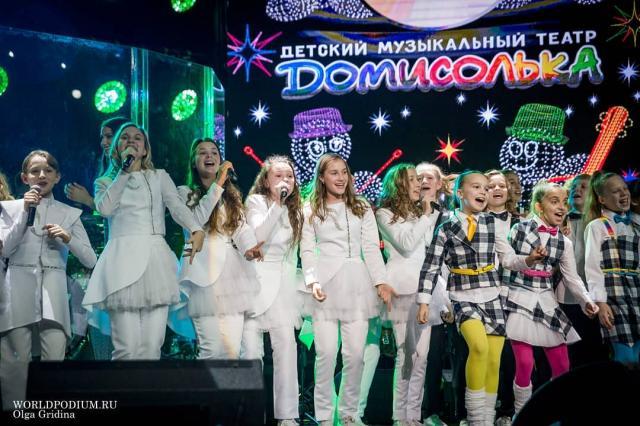 """Детский музыкальный театр """"Домисолька"""" завершает приём заявок на VIII конкурс-фестиваль «Блюз без границ»"""